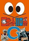 ロボット110番 DVD-BOX デジタルリマスター版[DVD]