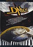 ダロスの画像