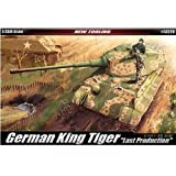 [Academy] 1/35 German King Tiger Last Production (13229) /item# G4W8B-48Q33037