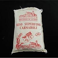 イタリア米 カルナローリ米  1Kg