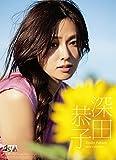 深田恭子 2016年 カレンダー 壁掛け B2
