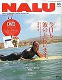 NALU (ナルー) 2010年 07月号 [雑誌]