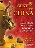img - for The Genius of China: 3,000 Years of Science, Discovery, and Invention book / textbook / text book
