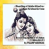 Chanting of Maha Mantra