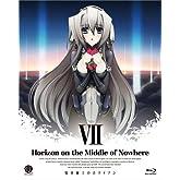 境界線上のホライゾン (Horizon on the Middle of Nowhere) 7 (初回限定版) [最終巻] [Blu-ray]