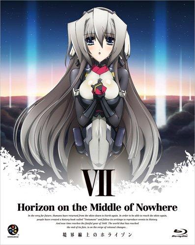 境界線上のホライゾン 第7巻 (初回限定版) <最終巻>