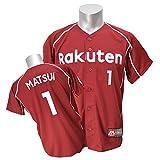 Majestic(マジェスティック) 東北楽天ゴールデンイーグルス #1 松井裕樹 レプリカユニフォーム (ビジター) - M