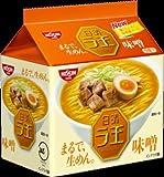 味噌 ラ王 5食 パック 日清
