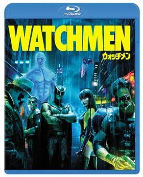 ウォッチメン [Blu-ray]