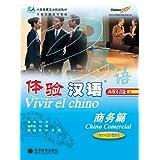 Vivir El Chino - Chino Comercial (+CD)