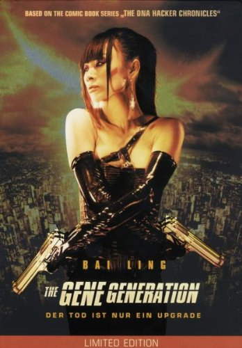 The Gene Generation [Limited Edition]