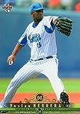 BBM2016/1st ■レギュラーカード■307/エレラ/横浜DeNA ≪ベースボールカード≫