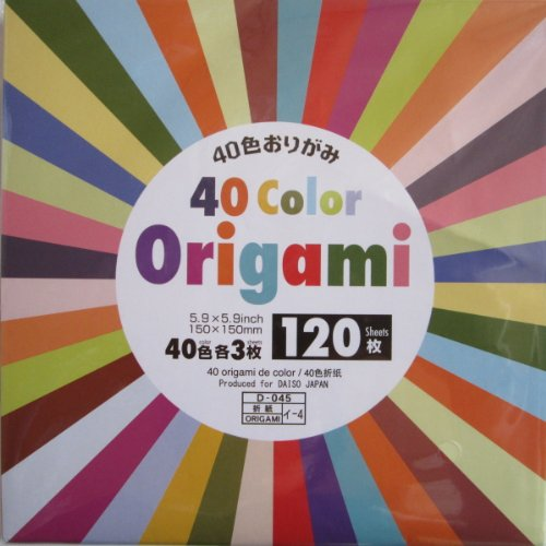 40-Color-Origami-120-Sheets