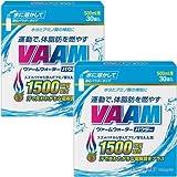 明治ヴァーム(VAAM)ヴァームウォーターパウダー30袋(5.5g/1袋)2箱セット60袋2650964×2