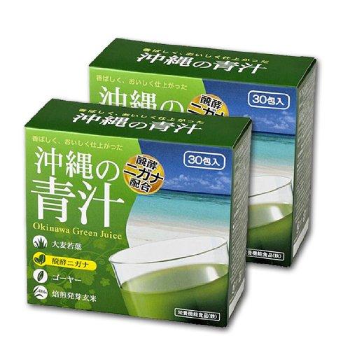 沖縄の青汁 90g x2個セット+フレッシュシート 付オリジナルセット AKI