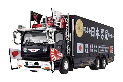 青島文化教材社 1/32 バリューデコトラシリーズ No.32 日本男児 大型可動ウイング プラモデル
