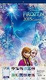 アナと雪の女王(A) 2015カレンダー