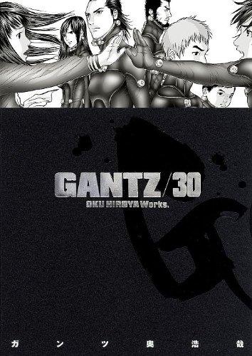 GANTZ 30 (ヤングジャンプコミックス)