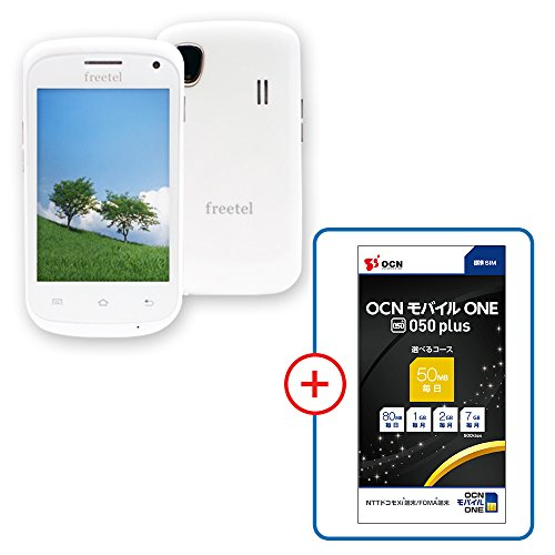 freetel ホワイトOCN モバイル ONE 050 plus 標準SIM付きセットSIMフリー スマートフォン 月額1,050円(税抜)~