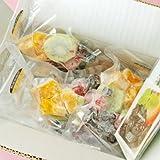 新食感フルーツアイス Cold.『フローズン・フルーツ・カフェ』 Vol.1 和歌山県産 5種類100g×5袋入 ランキングお取り寄せ