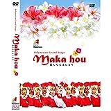 ポリネシアングランドステージ MAKA HOU [DVD]