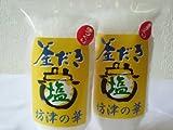 鹿児島産 天然塩 150g 2袋