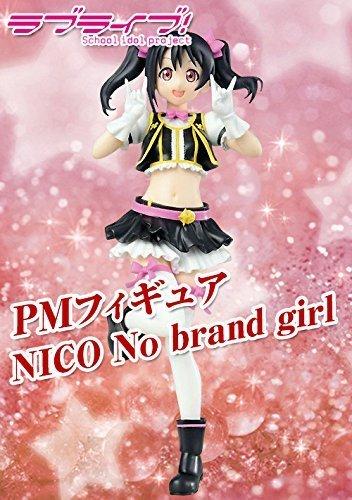 ラブライブ! PMフィギュア NICO No brand girls 矢澤にこ