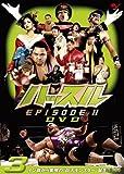 ハッスル EPISODE-II DVD 3[DVD]