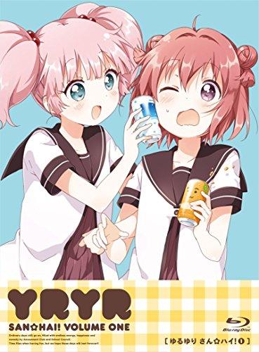 ゆるゆり さん☆ハイ! 第1巻 [Blu-ray]