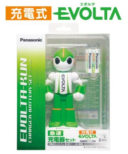 パナソニック 【急速充電器セット エボルタ君充電器】