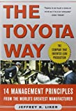 img - for The Toyota Way: 14 Management Principles from the World's Greatest Manufacturer book / textbook / text book