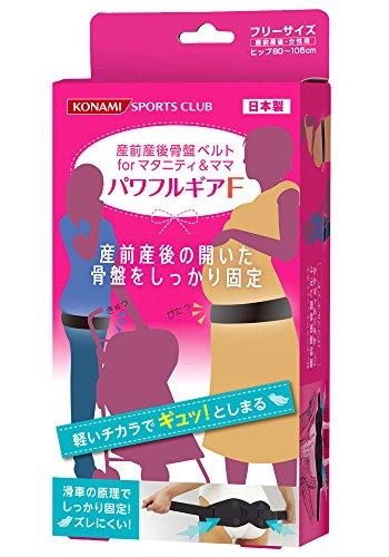 コナミスポーツライフ(KONAMI SportsLife) 産前産後骨盤ベルト パワフルギアF