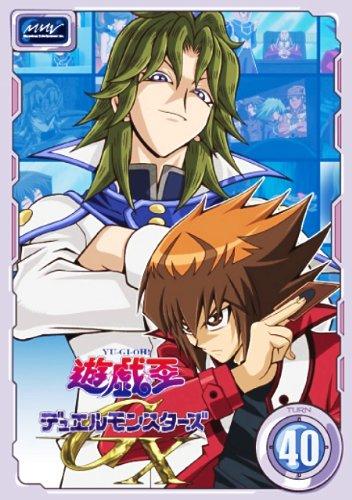遊☆戯☆王 デュエルモンスターズ GX TURN40(第157話 第160話) [レンタル落ち]