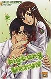 echange, troc Takako Shigematsu - Big Bang Vénus T02