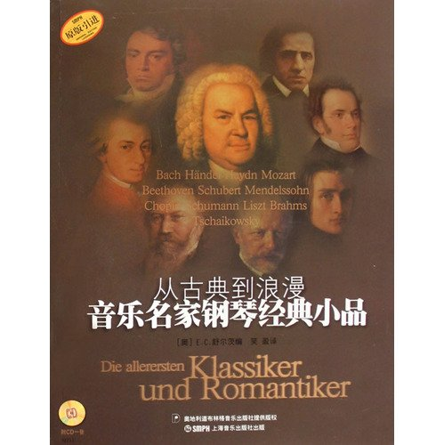 from Classical to Romantic: Classical Music Masters Piano Pieces (original import) (Attached)