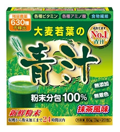 ユーワ 大麦若葉の青汁100% 3gX20包