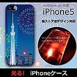 iPhone5 カバー/ケース |スカイツリーと花火| Apple アイフォン5 光るカバー ジャケット PCクリア素材 au/スマートフォン スマホケース・カバー