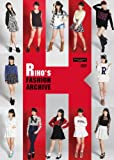 Riho's Fashion Archi...