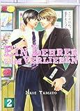 Ein Lehrer zum Verlieben: Bd. 2