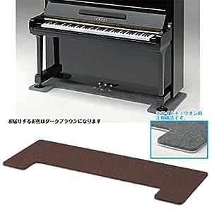 ピアノ用 防音&断熱タイプ 床補強ボード:吉澤 フラットボード静 FBS ブラウン