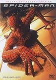 スパイダーマンTM デラックス・コレクターズ・エディション [DVD]