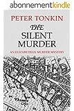 The Silent Murder (An Elizabethan Murder Mystery) (English Edition)