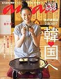 an・an (アン・アン) 2011年 9/28号 [雑誌]