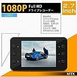 最新版 フルHD対応 ドライブレコーダー Gセンサー搭載 HDMI出力 動体感知 自動録画対応 防犯カメラ