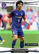【フットボールオールスターズ】 高橋秀人 《FC東京》(スタープレイヤー) 《FOOTBALL ALLSTAR'S 2012 第2弾 ニュースターVer.》fo1202-040 未登録品