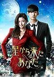 �����痈�����Ȃ� DVD SET2