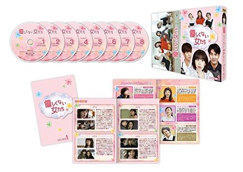 優しくない女たち DVD-BOX1