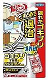 フマキラー ゴキブリ殺虫スプレー ワンプッシュ 20ml(約80回分)