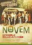NOVEM ノヴェム [DVD]