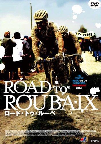 ロード・トゥ・ルーベ [DVD]